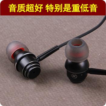 Em511 earphones heatshrinked in ear type with mp3 mobile phone computer general earphones heavy bass
