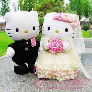 Wedding Couple Hello Kitty Stuffed Plush Toy, 30cm, 1pair