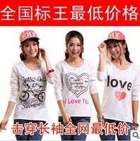 Female long-sleeve t-shirt all-match elastic slim rhinestones letter basic shirt top