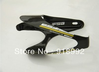 2013 NEW Yellow FSk full carbon fibre bike MTB bottle cage  30g 2pc/lot