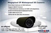 EC-IP5343 cheap 720P cctv HD 2.0MP waterproof ir IP camera
