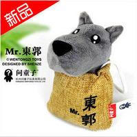 Free shipping Car bamboo charcoal bag air freshener bag cute wolf shape cartoon odor bamboo charcoal bag
