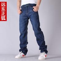 Мужские джинсы YANDONGFOX Slim YD2088