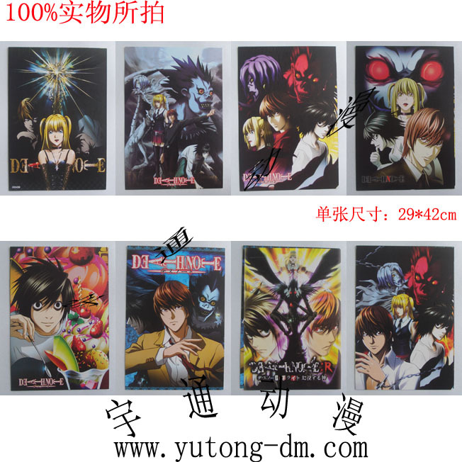 Sale 8pcs/ Lot Japanese Anime Death Note 29*42cm Poster Free Shipping(China (Mainland))