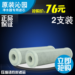 The pool house 10 compressed carbon filter 2(China (Mainland))
