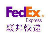 International Express   China shenzhen  to USA Agent FedEx Promotion price of the goods more than 21KG Time 3-5 days