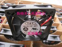 FAN HOME 6015l12f dc12v 6 silent fan