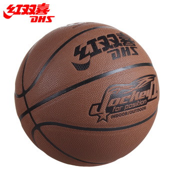 Cowhide basketball double thickening strengthen the slip-resistant wear-resistant genuine leather basketball