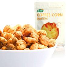 Casual snacks coffee golden bean 136gx3 bag