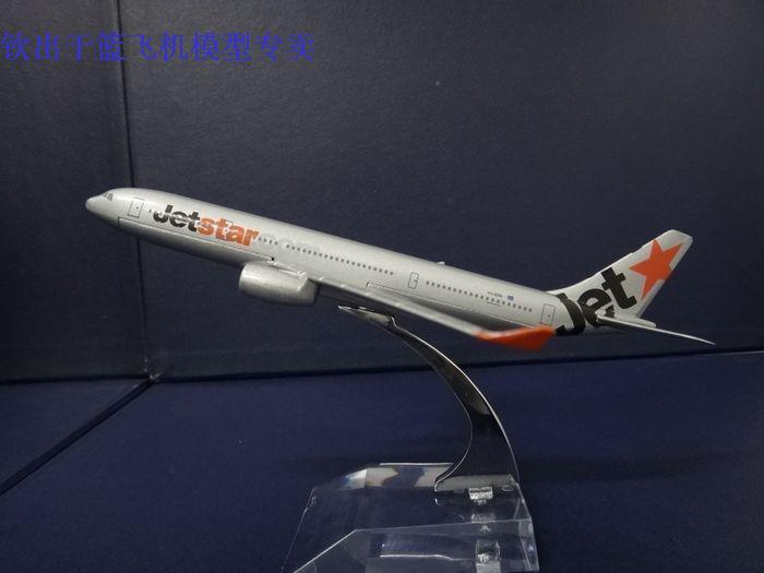 1:400 16cm Airplane Model Air Australia Jet Star A330 Airways Aircraft Alloy Airways Plane Model Diecast Souvenir Toy Gift(China (Mainland))