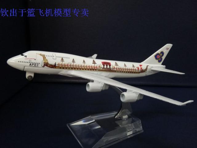 1:400 16cm Airplane Model Thai Dragon Air Airlines Boeing B747 Airways Aircraft Jetliner Alloy Plane Model Diecast Souvenir Toy(China (Mainland))