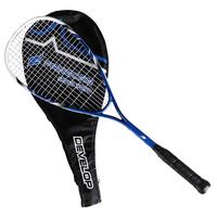 Fangcan squash rackets entry level line set fcsq-01