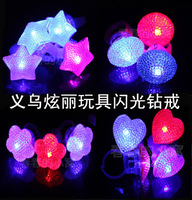 Fangzuan flash ring love light ring luminous ring flash ring child flash toys