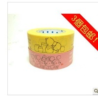 10pcs 1.5x10meter washi deco tape