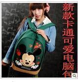 popular fashion school bag