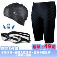 Male swimming trunks plating goggles drop swimming cap nose clip heatshrinked swimwear