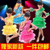 Child costume primary school students female child Latin paillette dance dress performance wear