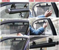 Car sun-shading lines, automatic shrink rod-style sun block car a pair of