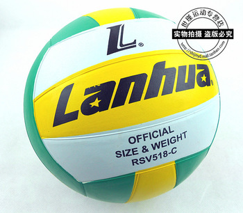 School designated brands in the test LanHua 518 LanHua volleyball rubber volleyball to send the ball pin net bag genuine