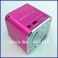 portable MD07-U speaker support Line IN function/ U-disk micro sd / tf card with FM 15pcs/lot