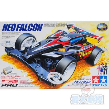 Amphiaster tamiya mini 4x4 neo falcon motor 18617
