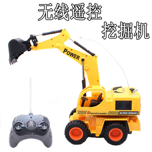 Baby toy child excavator full function radio control electric dredge machine remote control engineering truck(China (Mainland))
