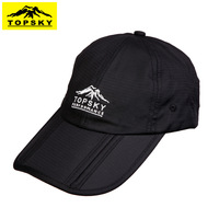 Topsky outdoor folding sun hat casual hat quick-drying cap baseball cap 52011