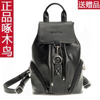 2013 women's handbag genuine leather casual backpack school bag travel bag
