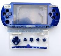 Blue Housing Case for PSP1000 (High Quality)