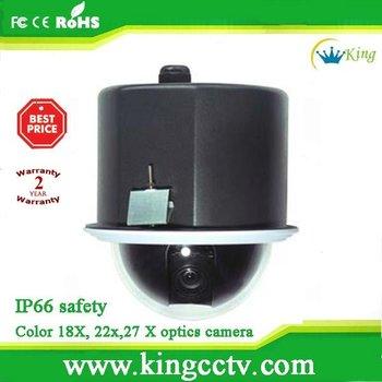 470tvl outdoor cctv ptz cameras: HK-GX7270