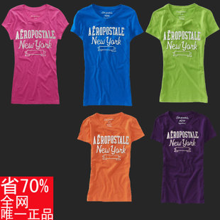 free shipping T-shirt female short-sleeve plus size women aeropostale female 100% aft o-neck cotton t shirt female(China (Mainland))