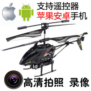 Aerial remote control helicopter the camera charging ruggedness iHelicopter Andrews phone iphone control remote control aircraft