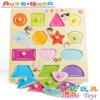 Shape clutch plate puzzle 0 - 3 baby toy wooden puzzle 8128 - 7