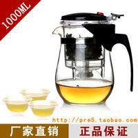 Elegant cup tea pot glass cup high temperature resistant tea maker kung fu tea 1000ml unpick and wash