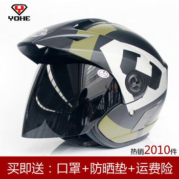 Eternal motorcycle helmet electric bicycle spring and autumn male Women helmet YOHE  YH887
