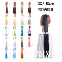 Xsp cosplay wig chromophous 80cm straight hair clip horseshoers