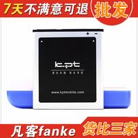 BEST Kong profit i5 battery kong profit i5 electroplax kpt i5 original mobile phone battery