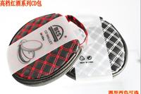 Red wine series of car home dual-use cd bag car cd storage bag circle cd folder car cd bag
