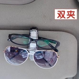 Car eyeglasses frame car glasses clip car eyeglasses frame glasses clip car dual