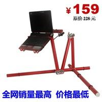 Folding aluminum alloy laptop mount French dawdler bed, computer desk cooling rack dawdler table folding table universal arm