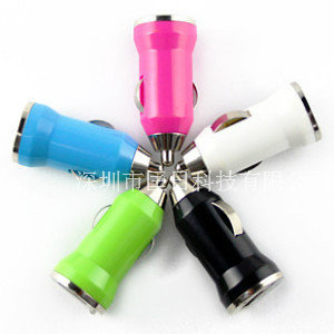 free shipping Car charger for apple iphone4 4s mobile phone colorful car usb charger(China (Mainland))