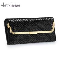 Italian Cashin Wallet female new Women's Wallets Women's handbags leather wallet free shipping
