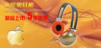 Free shipping gold headphone for iphone4 4s,5g  with good quality with mic headset