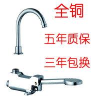 Copper pedal basin foot basin faucet basin