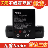 For zte   u807 u795 n970 v889s v889m v956 n818 mobile phone battery best