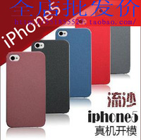 For iphone   5 scrub ultra-thin mobile phone case  for apple   5 phone case