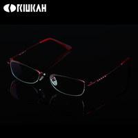Ultra-light titanium frame eyeglasses frame Women commercial glasses box 1182b