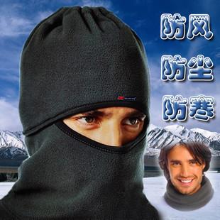 Multi purpose fleece face mask mountain bike motorcycle ride wigs multifunctional cold-proof windproof face mask