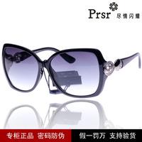 Pasha sunglasses female 2013 pasadena t6876 star style sunglasses prolocutor glasses