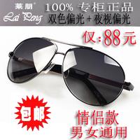 Male sunglasses female sunglasses polarized glasses mirror driver large sunglasses 7233